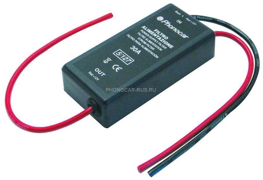 Фильтр радиопомех для автомагнитолы 5